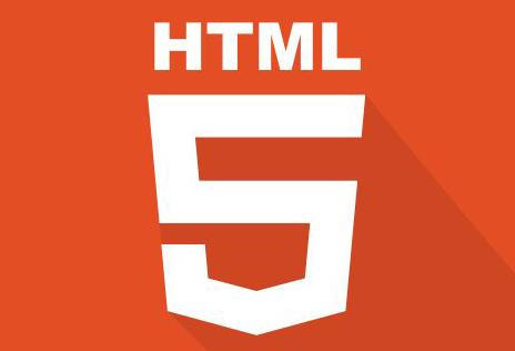 Html5大纲算法及标签简介
