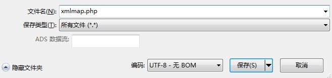 解决有关xml网站地图不能正常显示的方法