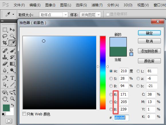 css颜色和度量单位