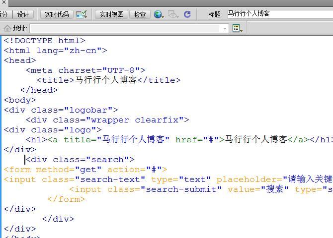 dreamweaver编辑器使用小技巧