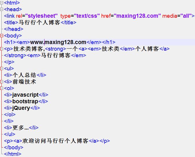 如何使用树型结构理解html文档结构