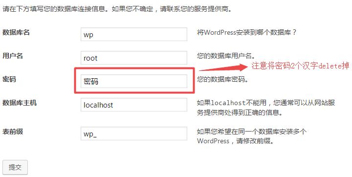 deletePassword