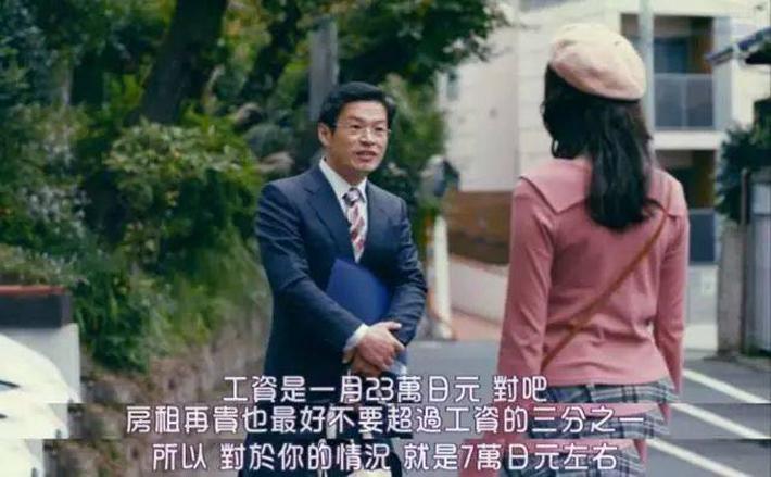 从985毕业这三年,鬼知道25岁的广漂青年经历了什么