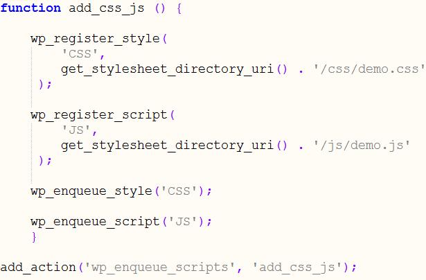 wordpress主题中css样式及js引用方法