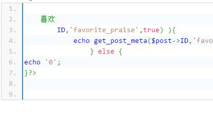 代码高亮显示转义字符解决办法