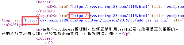 https_page_mixed_content