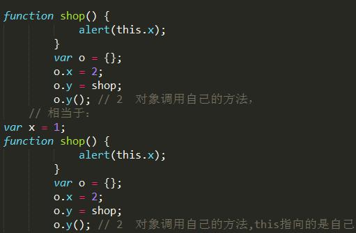 javascript中this的学习(函数调用的四种模式)