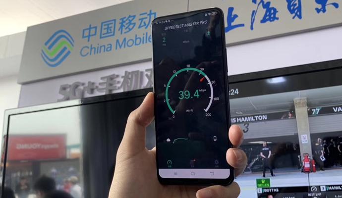 vivo完成首次5G预商用场景体验 旗下首款5G商用手机将于年中发布