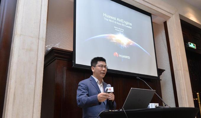 华为宣布启用全新Wi-Fi产品品牌AirEngine Wi-Fi 6产品已规模部署