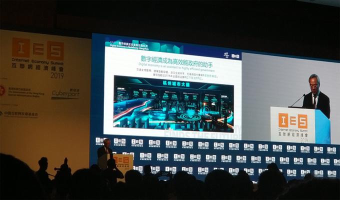 """杭州""""城市大脑""""首次入港推介 AI、云计算等将重塑城市格局"""