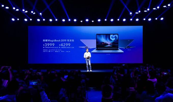 荣耀赵明:今年将推出5G手机 发力笔记本品类