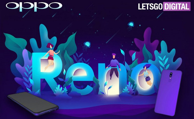外媒曝光OPPO Reno九张设计渲染图:入门级新品有望月底亮相
