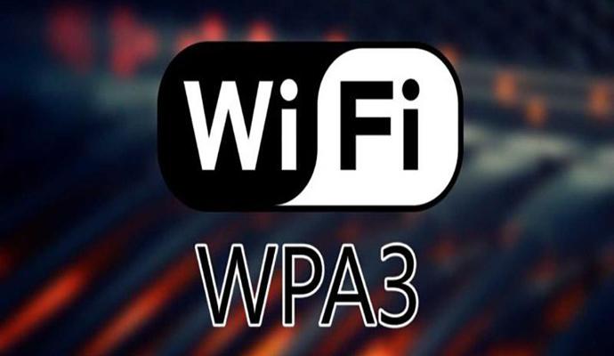 WPA3标准被曝严重漏洞 Wi-Fi 密码可遭窃取?