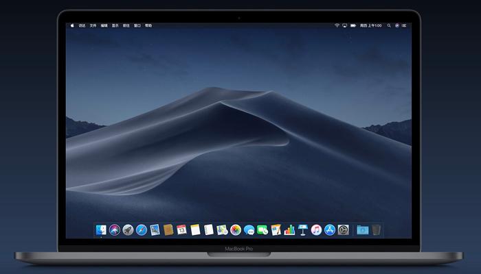 macOS 10.14.5 正式版发布 支持 隔空播放 2