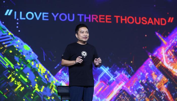 华米科技CEO黄汪:黄山1号芯片目前自用 未来或开放合作