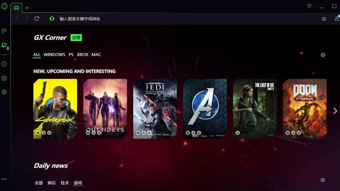 Opera推出首款游戏浏览器 设计酷炫还能和灯厂设备联动