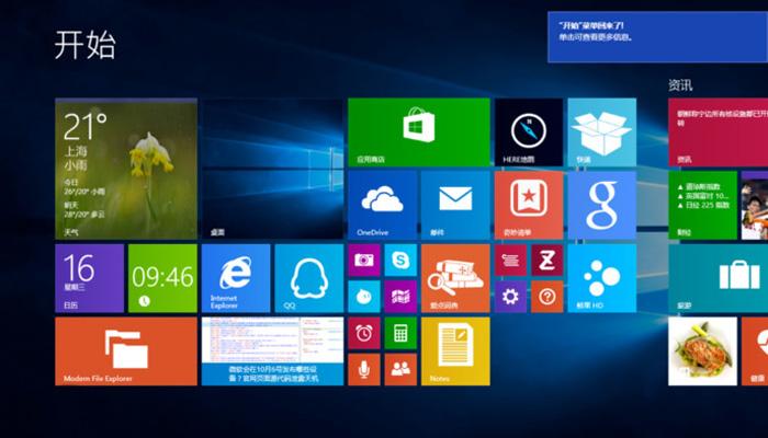 七年不痒反而更嗨 聊聊越来越好用的微软Surface