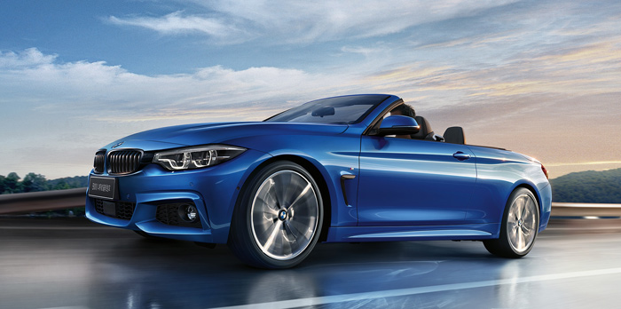 Standard-Sports-Set-2019-BMW-4-series-officially-listed-A-total-of-6-models-07
