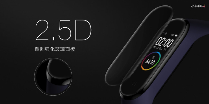Xiaomi-Bracelet-4-Released-Color-screen-+-small-love-classmate-169-yuan-from-02