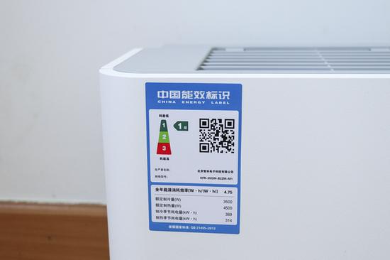 Air-conditioner-4