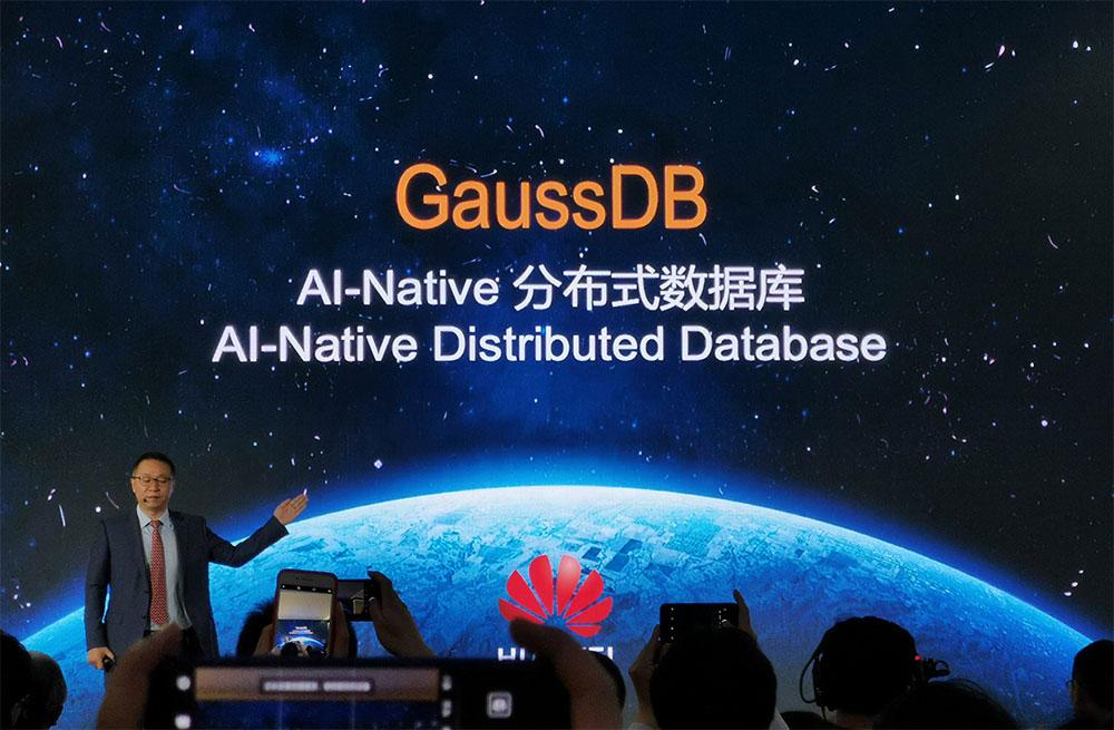 消息称华为将开源全球首个AI原生数据库GaussDB 挑战Oracle