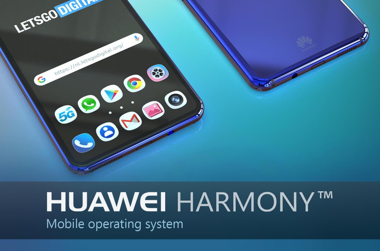 """[图]新商标表明华为鸿蒙系统在海外或叫做""""Harmony OS"""""""