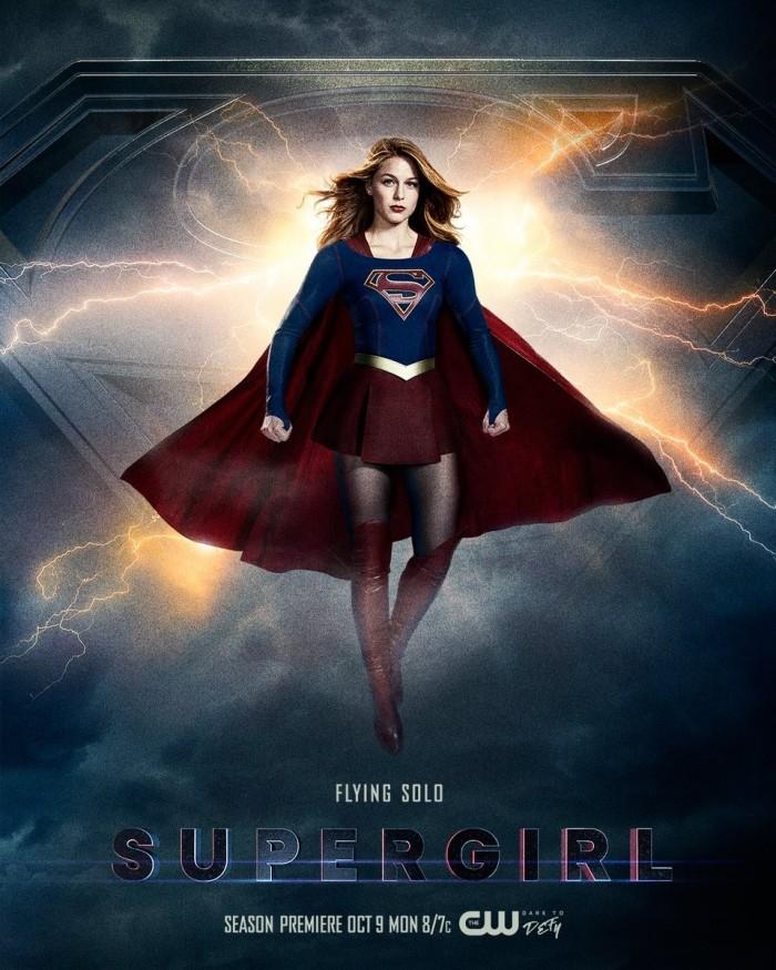 SUPER-LADY4