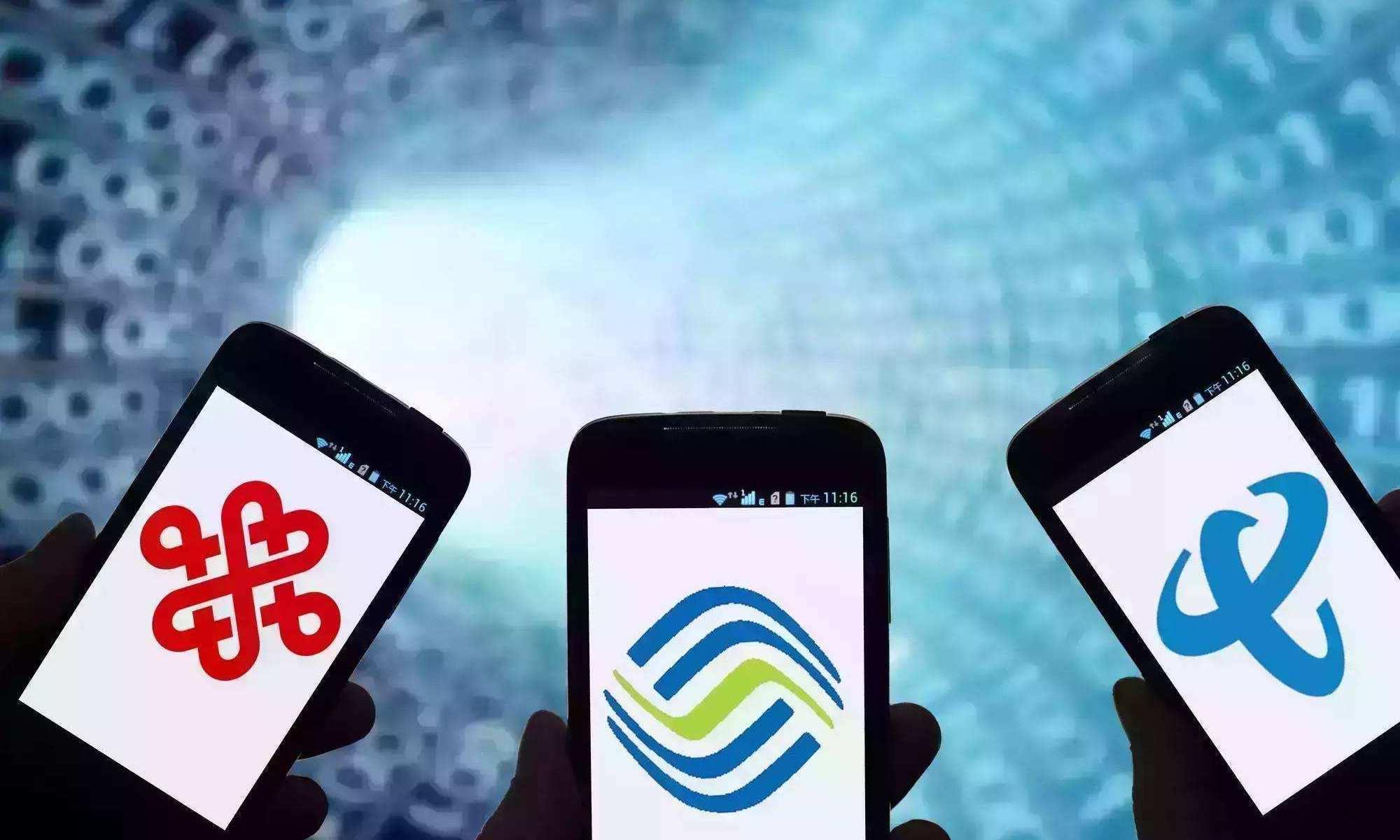 三大运营商酝酿5G计费模式 取消不限流量套餐呼声高