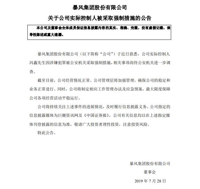 baofeng image 2