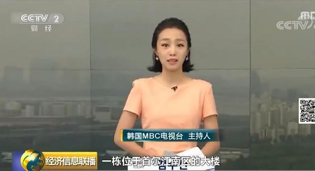 """月入2300万 韩国6岁""""小网红""""轻松买下5500万豪宅"""