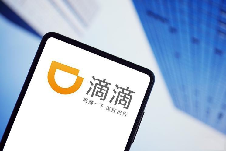 滴滴上海分公司再吃20万罚单 抽查订单为不合规车辆