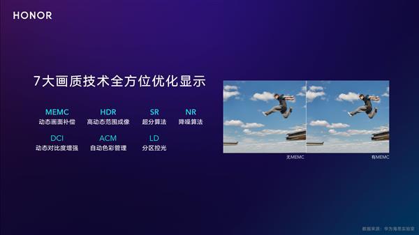 huawei_honor_image_3
