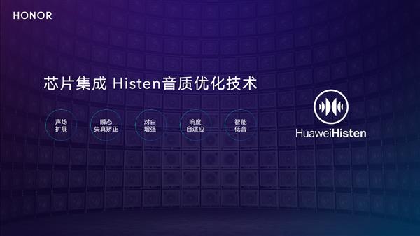 huawei_honor_image_4