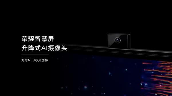 huawei_honor_image_5