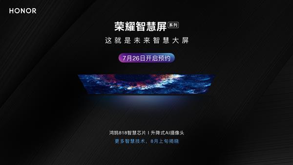 huawei_honor_image_6