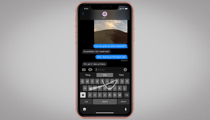 iOS 13滑行键入:掌握一种无比顺滑的新方法