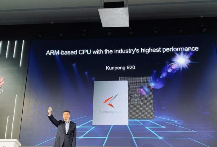 华为:未来5年内计划投30亿发展鲲鹏计算产业生态