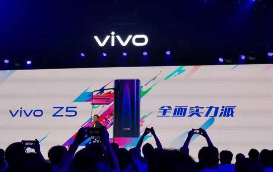 vivo发布4500mAh超长续航新品Z5:售价1598元起