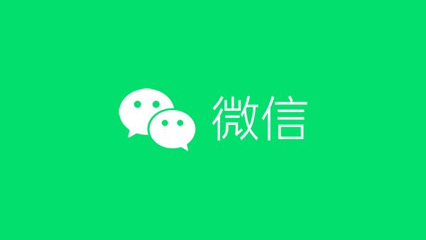 微信 for Android v7.0.6 正式版发布
