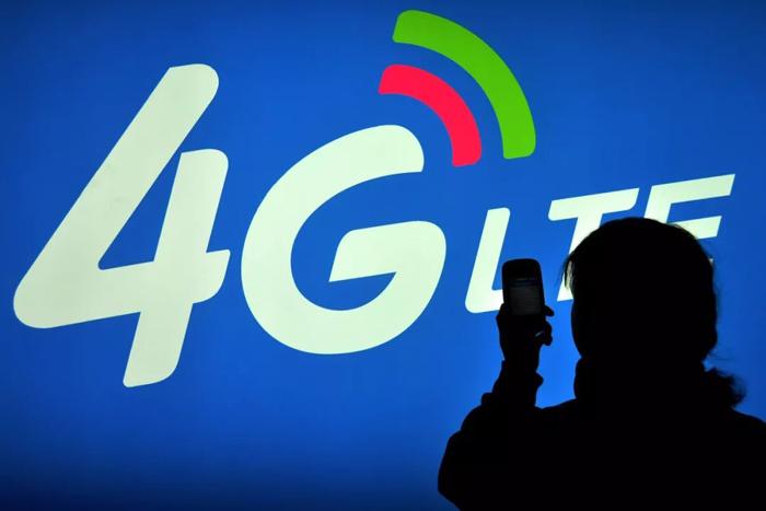 4G网速变慢?工信部就此约谈三家运营商企业