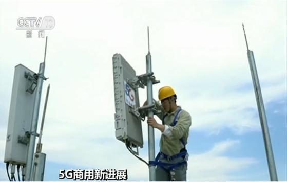 5G商用进展:多地密集发布规划 助推传统产业转型升级