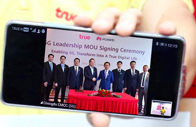 华为与泰国True签署5G MoU 打通中泰首个5G国际视频通话