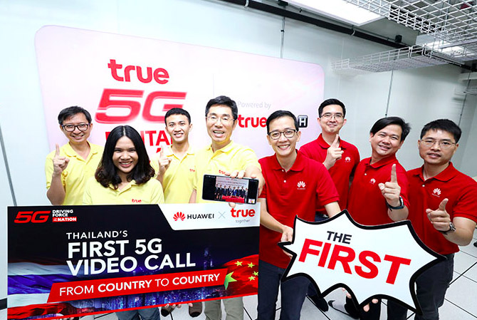 5G-MoU-huawei-and-thailand-pic-2