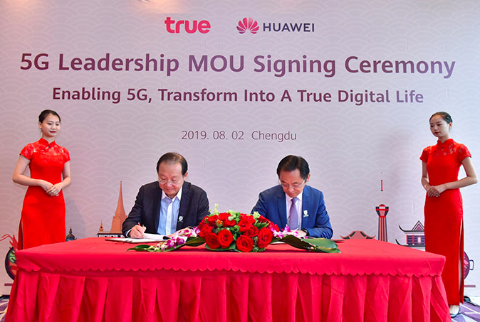 5G-MoU-huawei-and-thailand-pic-3