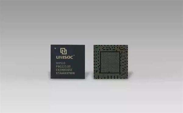 紫光展锐计划明年推出 5G SoC