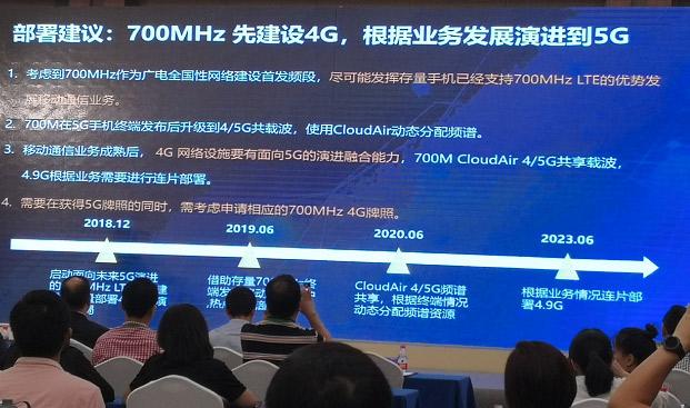 5G-tech-2