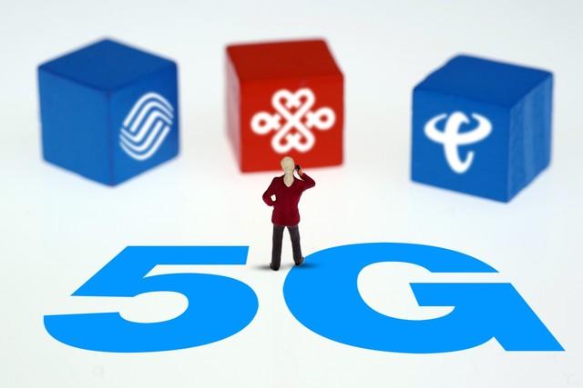 5G建设大提速:三大运营商今年投资或超340亿