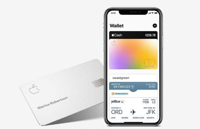 苹果信用卡Apple Card今日推出 部分用户已收到邀请