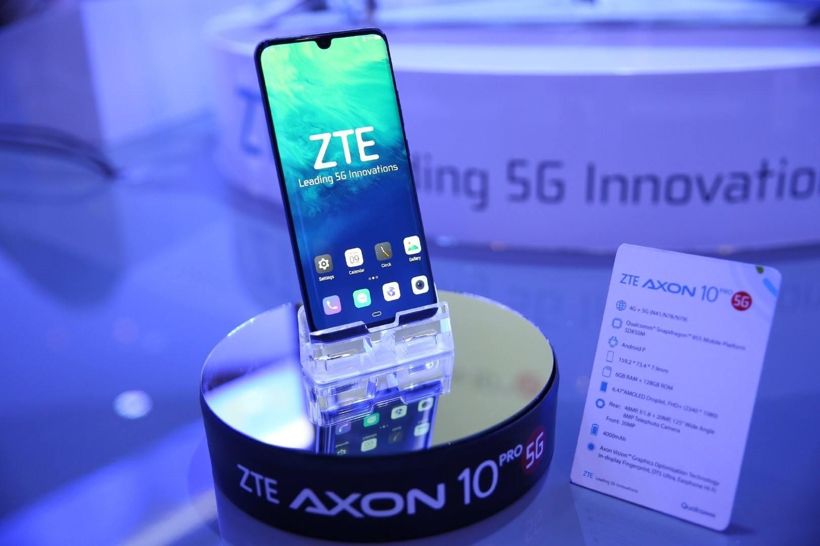 中兴天机Axon 10 Pro 5G今日开售 支持5G/4G双卡双待