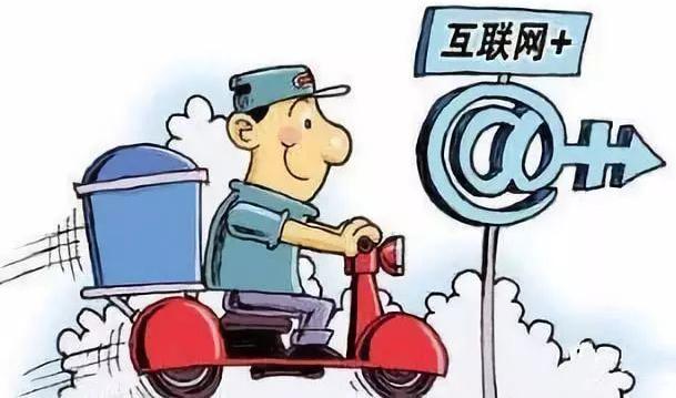 邮政编码或由个人地址ID取代 网友:隐私安全如何保证